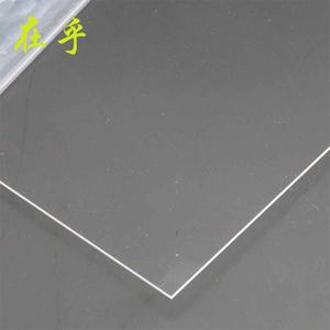 1 mét trong suốt tấm acrylic nguyên liệu handmade creative DIY bảng cát mô hình lắp ráp công cụ sản xuất phụ kiện nguồn cung cấp