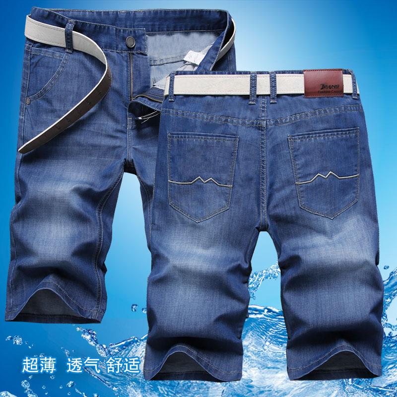 七分裤夏季男士短裤宽松五分裤中裤