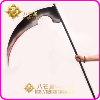 taobao agent 【Eight-pointed star】Angel of Slaughter Zack Aizak Foster Sickle Weapon Cosplay Props