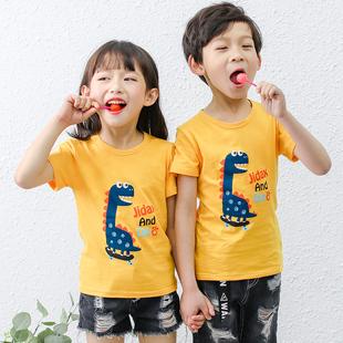 【限领3张券】儿童100%纯棉印花T恤