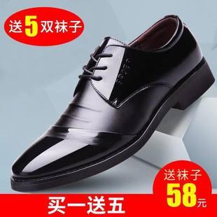 Мужской бизнес официальная одежда черный проникновение газ кожаная обувь мужчина случайный волна осень корейский англия наконечник красные розы мужская обувь сын