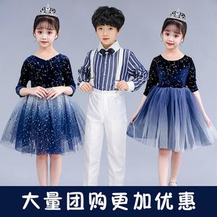 新款元旦儿童合唱服演出服中小学生男女童礼服诗歌朗诵表演服套装