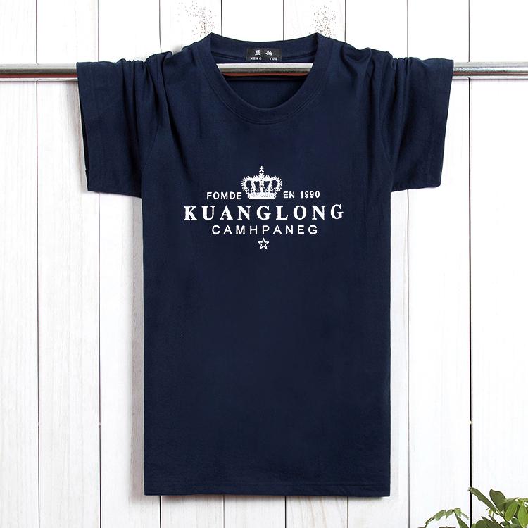 Thêm bông lớn nam t-shirt ngắn tay cộng với phân bón XL chất béo đơn giản quần áo chất béo nửa tay áo vòng cổ triều 6X