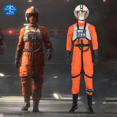 taobao agent Manlu Yunxiao PS Game Star Wars: Fighter Squadron Cos Suit Fighter Flight Suit Cosplay Clothes