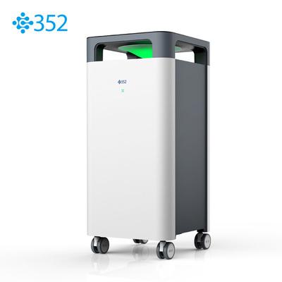 352空气净化器质量怎么样