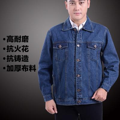 Của nam giới denim jacket tops cotton dày hàn quần áo làm việc quần áo bảo hộ ve áo mặc áo coat Áo khoác