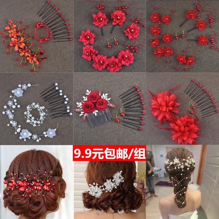 Bridal tiara head flower tạo kiểu tóc phụ kiện cưới trang sức cưới váy photo studio ảnh phụ kiện