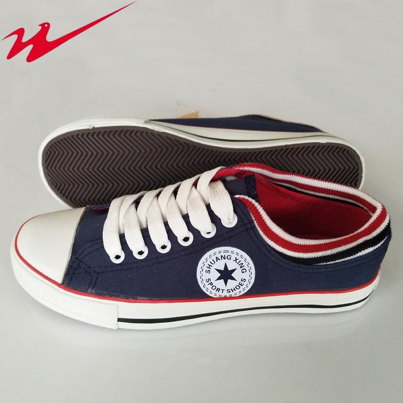 Mất chế biến-quầy đích thực đôi giày sao giày vải giày của phụ nữ giày sinh viên thời trang triều mát phổ biến giày trắng 82 P