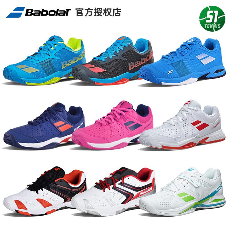 Chính hãng Babolat Baibaoli thanh thiếu niên quần vợt giày của nam giới và phụ nữ chuyên nghiệp giày thể thao mặc và thoải mái
