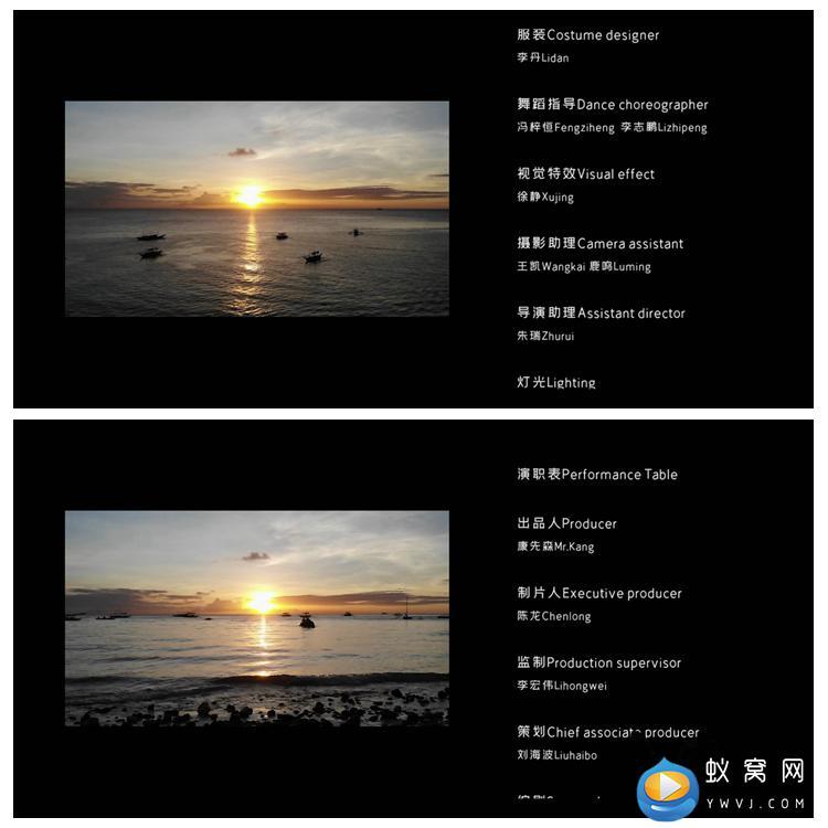 R104 PR模板 pr片尾字幕结尾MV板开场片头 视频制作