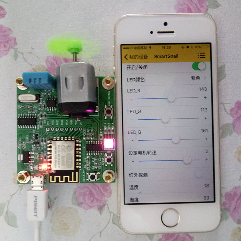 2 23]cheap purchase Lexin ESP8266 module WIFI development board