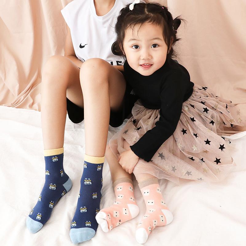 儿童棉袜四季款宝宝中筒袜子中小大童春秋男女童精梳棉婴儿袜 5双12月03日最新优惠