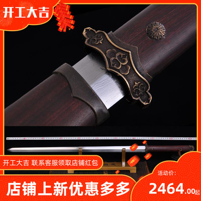 zhou longquan sword metal hundred steel - cost-effective longquan long hard jian tang tang town house is not edged usually