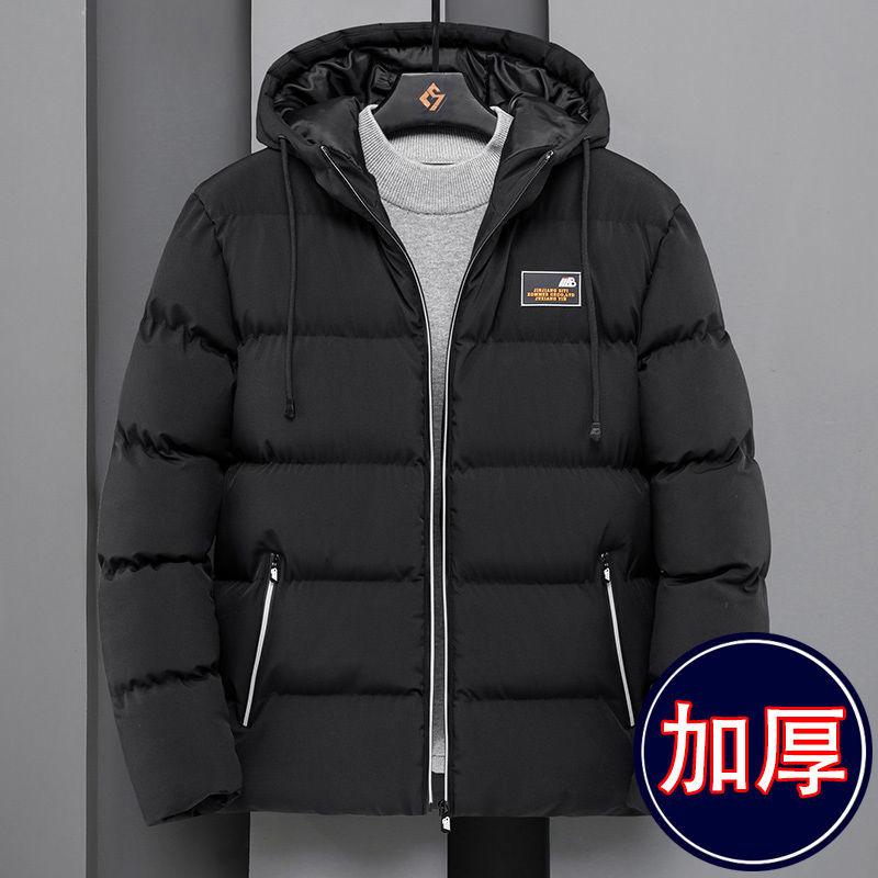 棉衣男士加厚外套2020冬季新款潮流修身大码棉服冬天休闲宽松棉袄