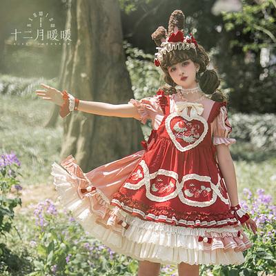 taobao agent 【Deposit】December Warm and Sweet Berry Pink OP Skirt Original Lolita Dress Until June 6