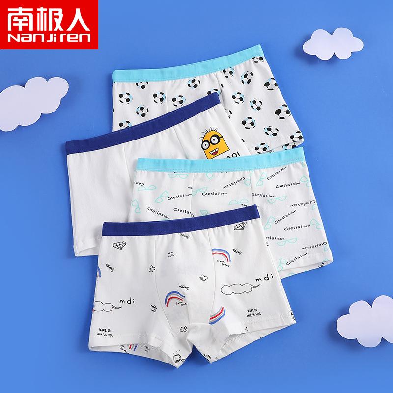南极人儿童内裤男童内裤纯棉平角裤