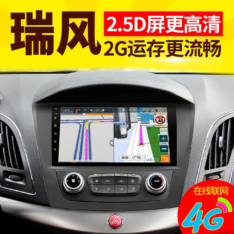 Áp dụng cho Jiuyin Jianghuai Ruifeng S2S5S3 M4 M3 Thiết bị định vị ô tô GPS Android một máy xe thông minh - GPS Navigator và các bộ phận