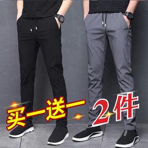 裤子男夏季透气时尚新款高弹力宽松直筒冰丝长裤男运动韩版休闲裤