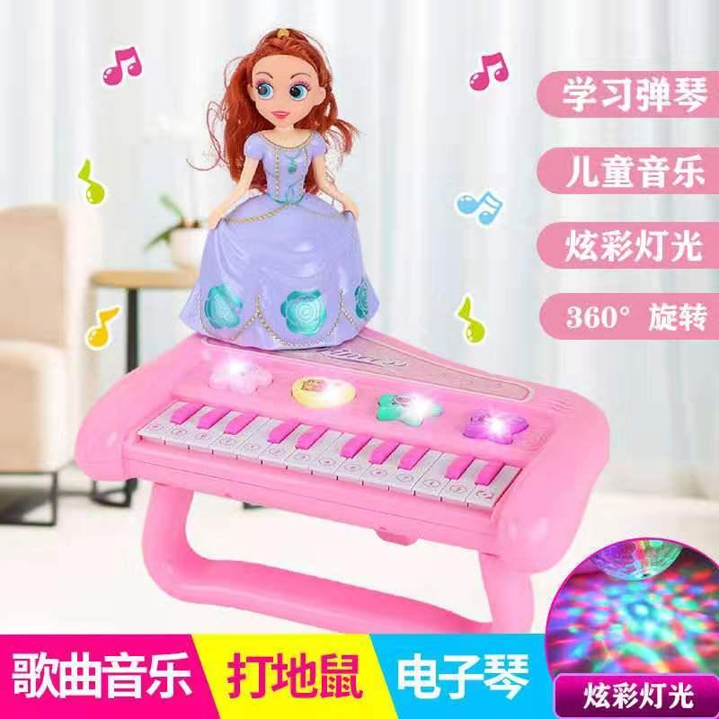 Trẻ em piano điện tử đa năng đồ chơi piano 2 câu đố bé gái mới bắt đầu 1-3 tuổi tặng quà sinh nhật - Đồ chơi âm nhạc / nhạc cụ Chirldren