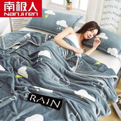 牛奶绒毛毯单人夏天毯子薄款午睡毯午休空调毯毛巾被法莱绒毛毯