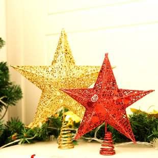 Christmas Ornament pendant Gold Silver Christmas tree top