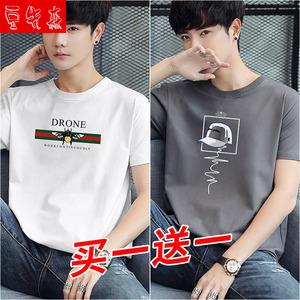 100%纯棉短袖t恤男夏季潮流打底衫半袖ins情侣装体恤上衣服