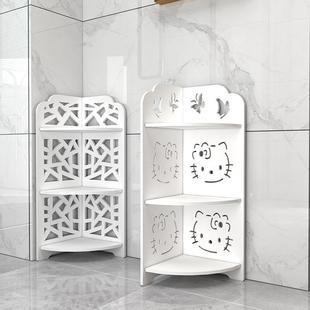 衞生間浴室轉角置物架