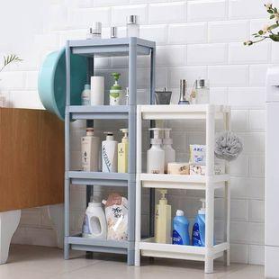 多層浴室置物架衞生間收納儲物架