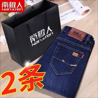 【南极人】春夏新款宽松直筒加绒牛仔裤男士弹力商务休闲大码长裤
