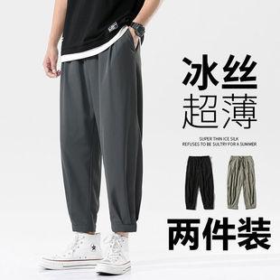 夏季裤子男士冰丝长裤韩版潮流休闲裤宽松