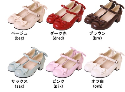 taobao agent Spot Japanese unicorn fairy cute high-heeled lo shoes soft girl daily lolita shoes lolita shoes large size