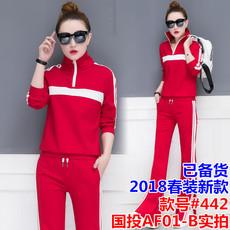 2018新款女装春装健身房运动阔腿裤时尚休闲两件套红色运动套装女