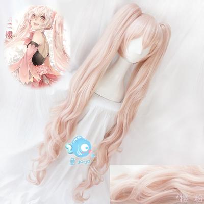 taobao agent Otaku cos/v home hatsune cherry blossom miku hatsune miku gradient color cosplay wig