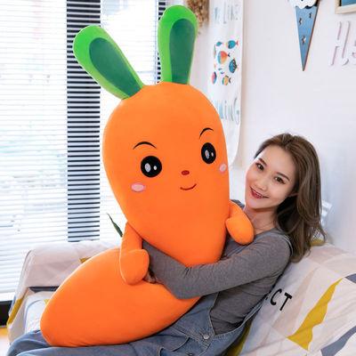 胡萝卜兔子毛绒玩具睡觉抱枕可爱女生布娃娃玩偶公仔舒适生日礼物
