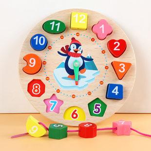 Монтессори обучения в раннем возрасте Орудие труда цифровой часы Таблица threading шарик изучение время форма познавательный пара головоломка ребенок игрушка