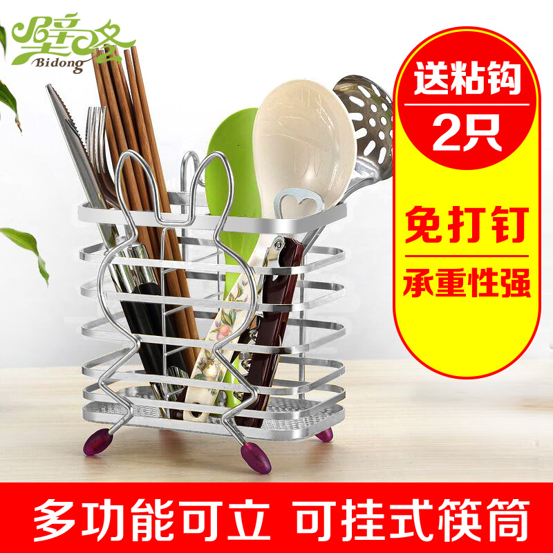 Đa chức năng đũa lồng hai lưới bộ đồ ăn cống đũa ống đũa thép không gỉ ống bold nail-free treo đũa lồng