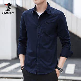 啄木鸟衬衫休闲长袖T恤商务衬衣男装