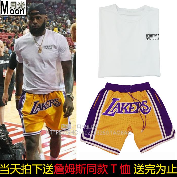 詹姆斯同款ins超火的裤子Just Don湖人篮球短裤FOG运动NBA球裤男