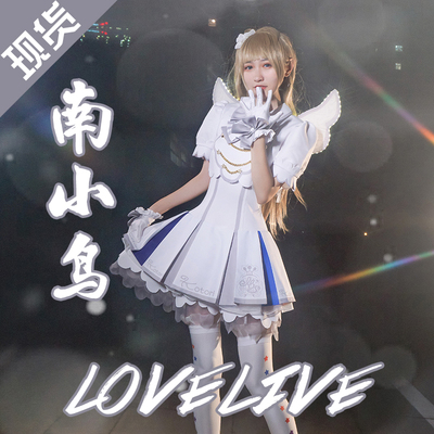 taobao agent Lovelive arcade four cos costumes all members painted in the south bird, honogo Nicole cosplay costume female