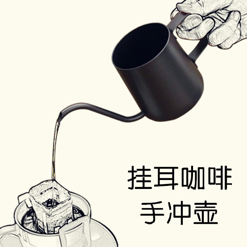 Tay- rửa cà phê nồi treo tai miệng dài nhỏ miệng nhỏ hộ gia đình nhỏ giọt bộ lọc với thiết bị thiết lập dày 304 thép không gỉ