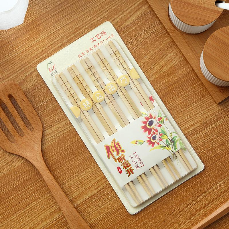 10 đôi đũa dài chống trượt Bộ đồ gia dụng tre đặt nhanh đôi sáng tạo kiểu Nhật Bản nhọn đũa đũa