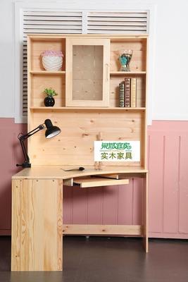 电脑桌 实木电脑桌 松木电