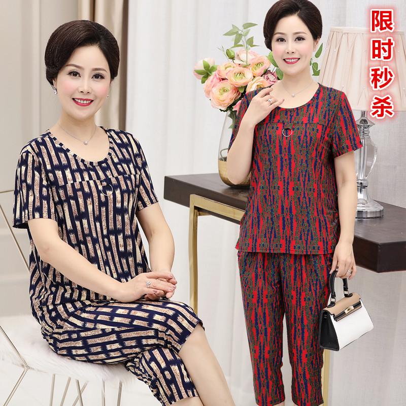 Mẹ mùa hè trung niên nạp hai bộ áo thun ngắn tay cao cấp cộng với phân bón để tăng kích thước lớn của phụ nữ phù hợp với