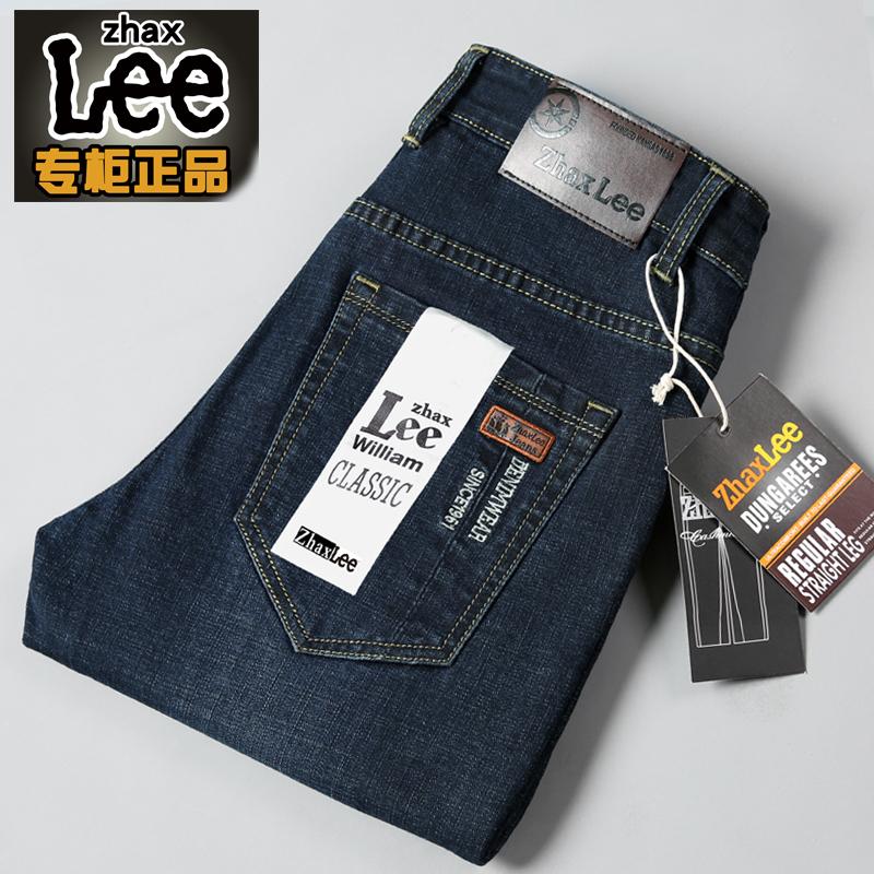 男士夏季裤子男牛仔裤夏款薄款弹力男裤