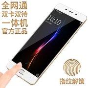 Hongzuo Netcom 4 Gam siêu mỏng Android điện thoại thông minh viễn thông di động Unicom Tianyi sinh viên vân tay mở khóa một