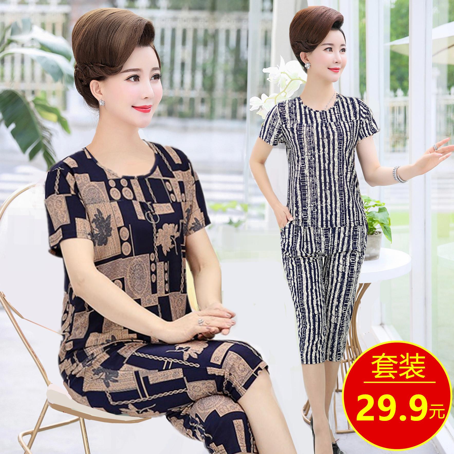 Mới 40-50 tuổi mùa hè băng lụa t- shirt hàng đầu trung niên phụ nữ hai mảnh mẹ mùa hè ngắn tay phù hợp với