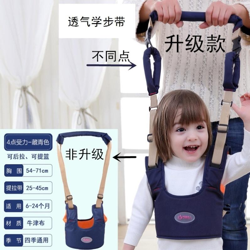 Bắt đầu Công chúa nhỏ Trẻ mới biết đi Trẻ mới biết đi Loại áo đơn giản Gia cố thoáng khí Trẻ em Kéo dài dây xích - Dây đeo / Đi bộ Wings / Các vật dụng ngoài trời