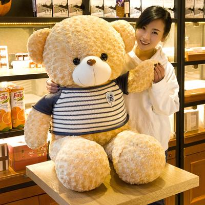 七夕熊猫公仔布娃娃女朋友抱抱熊小号生日礼物可爱大熊泰迪熊毛绒玩具用心