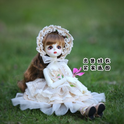 taobao agent Free shipping from stock! ! Bjd doll clothes 1/6 points yosd msd4 points giant baby cloth retro style dress