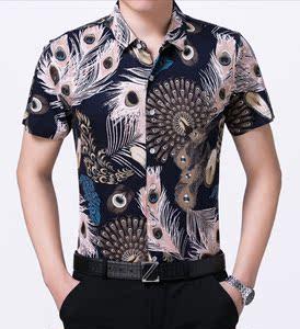 中年男士花衬衫男短袖薄款免烫丝光棉衬衣男半袖商务大码上衣318